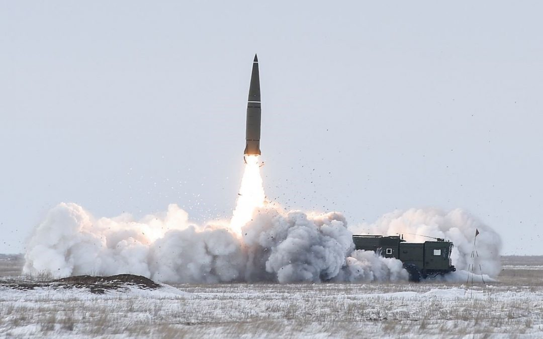 INF Treaty: U.S.-Russian Outdated Pact