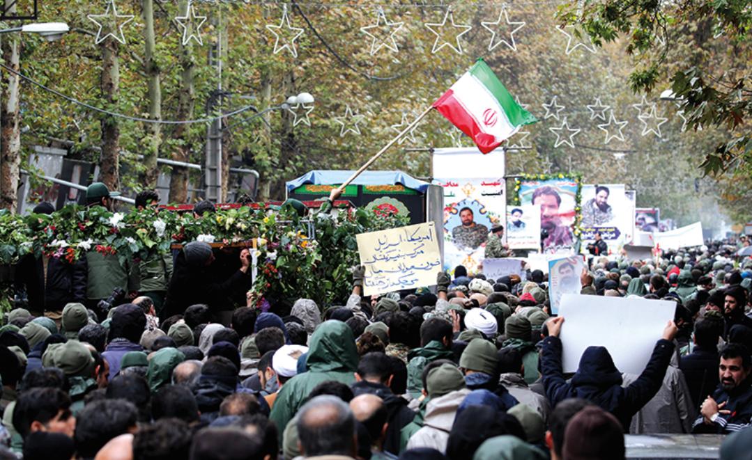Bloody Fall in Iran
