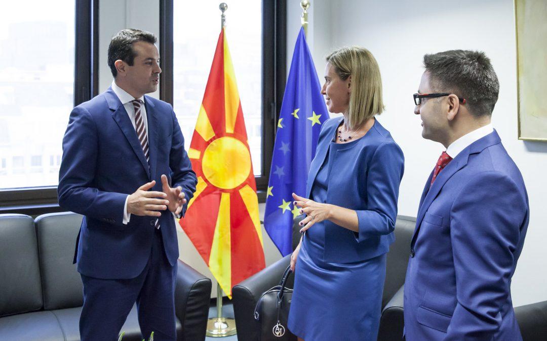Bulgaria Blocks EU Accession Negotiations with North Macedonia